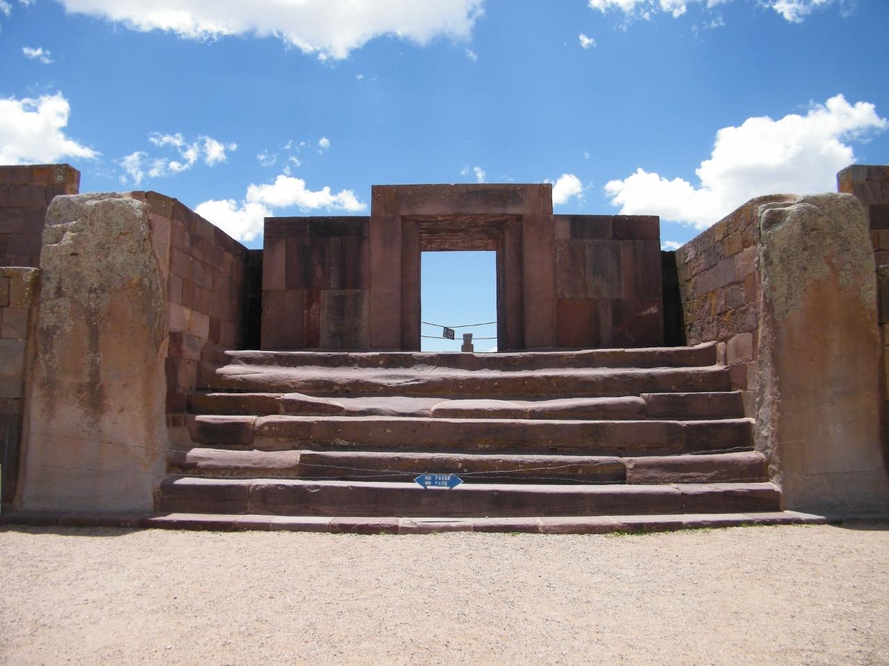 Recuerdos de bolivia historia de miedo hacia las ruinas for Porque se llama la puerta del sol